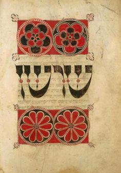 New York Public Library,  Illuminated Hebrew Manuscripts