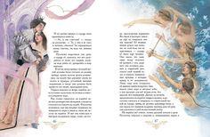 Little Mermaid by Nadezhda Illarionova