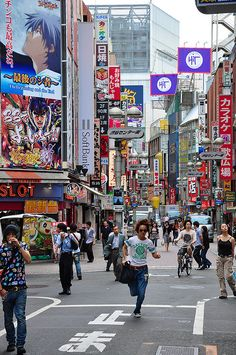 Tokyo Street (it looks like downtown LA, only with different lettering, of course)