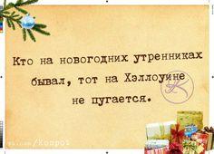 Хахатушки-:))))