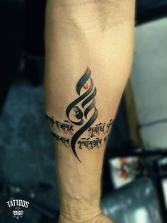 Gayatri Mantra Tattoo Tattoos By Abhishek Piwal Pinterest