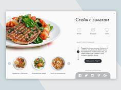 UI - Social share designed by Nikolay Borisov. Connect with them on Dribbble; Food Web Design, Menu Design, Ui Ux Design, Layout Design, Graphic Design, Website Design Inspiration, Restaurant Website Design, Design Package, Cookbook Design