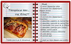 Θα σε κάνω Μαγείρισσα!: Τσουρέκια σαν...της Εύης!