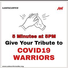 Give your hearthfelt tribute to Warriors. Five Minutes at 5 PM. Make Business, Competitor Analysis, Core Values, Creative Advertising, Understanding Yourself, Warriors, Events, India, Ads