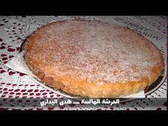 قطبان اللحم وصفة 2014 ـــ هدى اليداري - YouTube
