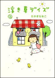 著書一覧 Peanuts Comics, Cute, Books, Fictional Characters, Reading, Libros, Kawaii, Book, Reading Books