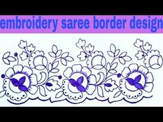 Draw Saree Border For Embroidery Designs Pencil Sketch Designs For
