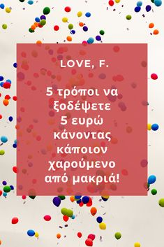 Greek, Love, Amor, Greece