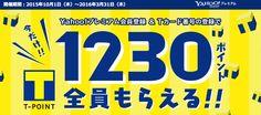 yahoo-premium-2015110102.png
