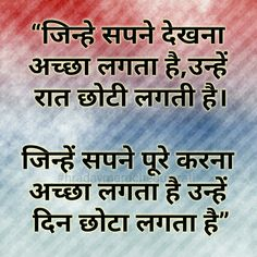 691 Best Beautiful Hindi Quotes Images Hindi Qoutes Hindi Quotes