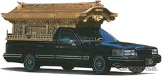 Japanese funeral car.