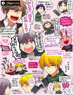 Oresama Teacher, Monthly Girls' Nozaki Kun, Gekkan Shoujo Nozaki Kun, Fandoms, Anime, Twitter, Sleeves, Cartoon Movies, Anime Music