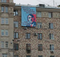 Новая акция у посольства США в Москве!