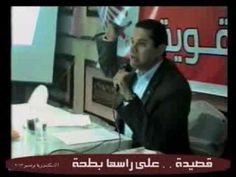 كلمات قصيدة عبد الرحمن يوسف على راسها بطحه - مدونة الكلباني
