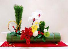 Ikebana by Masato Kishi Japanese New Year, Chinese New Year, Ikebana Flower Arrangement, Flower Arrangements, Bonsai, Japan Flower, Miniature Trees, Japanese Flowers, Fresh Flowers