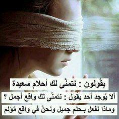 0e47c23ba438965ec7d6ec86361c9aa7 اقوال وحكم   كلمات لها معنى   حكمة في اقوال   اقوال الفلاسفة حكم وامثال عربية