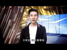 緬甸華裔電影導演:趙德胤—台灣宏觀電視Taiwan Macroview TV