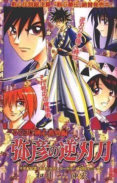 Rurouni kenshin yahiko no sakabatou online dating