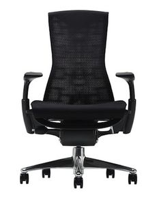 Five Best Office Chairs - Herman Miller Embody
