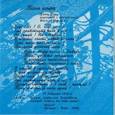 1995 Аква Віта - Несказані Слова (Aqua Vitae - Not Said Words) [Studio Elema 12] original artworks: M.C. Escher - Puddle (1952) #booklet Cover Art, Say Word, Booklet, Album Covers, Original Artwork, Aqua, The Originals, Sayings, Words