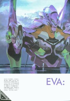 m0od:  From the Neon Genesis Evangelion concept design book.