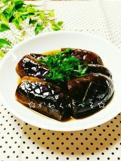 冷やしても美味しい☆なすの焼き浸し☆ by カレンガール [クックパッド] 簡単おいしいみんなのレシピが274万品