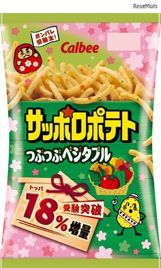 Packing Box Design, Packing Boxes, Japanese Grocery, Japanese Snacks, Japanese Products, Package Design, Food And Drink, Pouch, Packaging