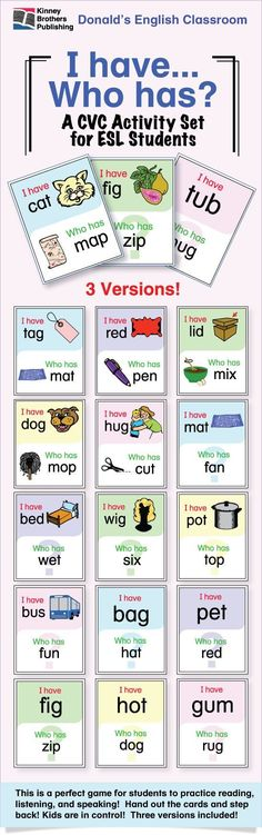 CVC I Have/Who Has - Hand out the cards and step back! Kids are in control! This is a perfect game for students to practice reading, listening, and speaking! This differentiated activity has three versions allowing your kids to learn step by step!  {pacifickid.net/}