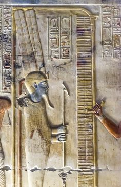 https://flic.kr/p/ndBLii | Temple of Seti I Abydos | Ptah, God of creation, the arts and fertility