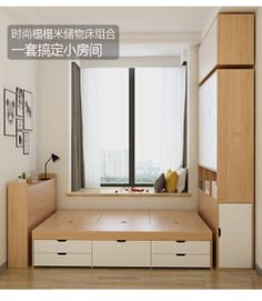 BuyToMe Shop Plate simple drawer bed tatami storage high box bed m single bed m double bed Small Room Design Bedroom, Bedroom Setup, Small Bedroom Designs, Bedroom Furniture Design, Home Room Design, Cama Design, Box Bed Design, Japanese Style Bedroom, Minimalist Bed