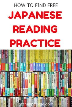 Super useful list of websites for Japanese reading practice! Got to come back to this! Lots of children's books and interesting sounding blogs too!