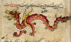 """Wellcome Library, London. Ms Persian 373, detail of f. 11v *constellation of Draco"""". c. late 17th/early 18th century"""