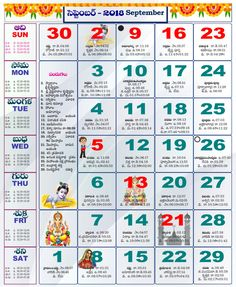 September 2018 Tamil Calendar Styles Design Download Tamil Calendar, Telugu, September, Printable, Pdf, Templates, Words, Design, Stencils