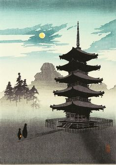 "hpolleyphotography: "" A Pagoda By Moonlight, by Eijiro Kobayashi, woodblock print, ca. 1930 I almost like the detail crop better. Japanese Drawing, Japanese Woodcut, Japanese Artwork, Japanese Painting, Japanese Prints, Japan Illustration, Art Occidental, Art Chinois, Art Asiatique"