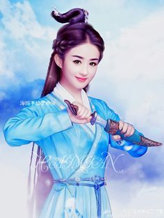 Japanese Drawings, Japanese Art, The Journey Of Flower, Zhao Li Ying, Digital Art Girl, Painting Of Girl, Female Stars, Chinese Actress, Anime Art Girl