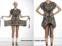 Transformable tunicas