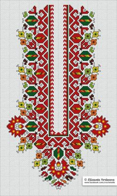 This Pin was discovered by Lyu Cross Stitch Borders, Cross Stitch Charts, Cross Stitching, Cross Stitch Patterns, Folk Embroidery, Cross Stitch Embroidery, Embroidery Patterns, Stitch Crochet, Palestinian Embroidery