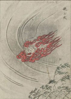 Monsters from the Kaibutsu Ehon ~ Ubagabi -- Fiery ghost of old woman encountered along the Hozu River in Kyoto Japanese Drawings, Japanese Artwork, Japanese Tattoo Art, Japanese Painting, Japanese Prints, Japan Illustration, Japanese Yokai, Japanese Legends, Female Demons