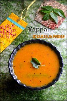 Srivilliputhur special Kappal Kuzhambu/Instant Murungakkai Sambar without dal  http://www.upala.net/2016/09/srivilliputhur-special-kappal.html