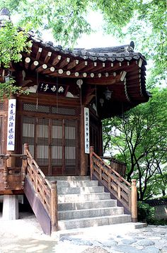 Korean House Entrance