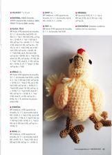 Háčkované návody na hračky - Album používateľky anna2912 Knitting Patterns, Diy And Crafts, Dinosaur Stuffed Animal, Crochet Hats, Teddy Bear, Toys, Animals, Animales, Animaux