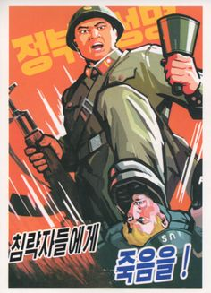One of my favourite little knick-knacks. This is a genuine North Korean propaganda postcard depicting a North Korean soldier defeating a US soldier. Brilliant. tf.x