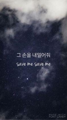 Geusoneul naemireojweo  Save me save me I need your love before I fall