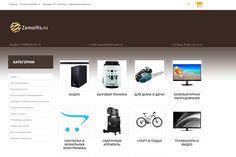 http://scam.su/magazin-moshennik-zemaitis-ru.html  Магазин мошенник zemaitis.ru  Интернет магазин zemaitis.ru является мошенником. Все представленные товары на сайте не существуют. Контактные данные не реальные. Сайт создан исключительно для получения прибыли путем обмана посетителей сайта.  Контакты мошенников: +7(499)322-92-75 ,zemaitis@zemaitis.ru  #scam #интернет_магазин #мошенничество