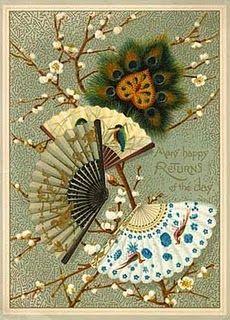 Vintage postcard, 1907-20