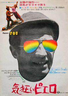 PIERROT LE FOU (Dir. Jean-Luc Godard, 1965) Japanese poster