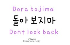 don't look back (i don't know why this one freaks me out lol)