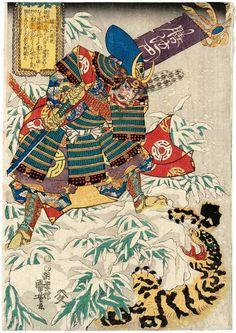 Utagawa Kuniyoshi: Kashiwade no Hanoshi and the Tiger - Museum of Fine Arts Japanese Drawings, Japanese Artwork, Japanese Prints, Samurai Artwork, Japanese Monster, Japan Painting, Japanese Warrior, Traditional Japanese Art, Kuniyoshi