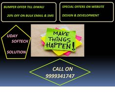 Get the best packages from Uday Softech Solution, Call @9999341747