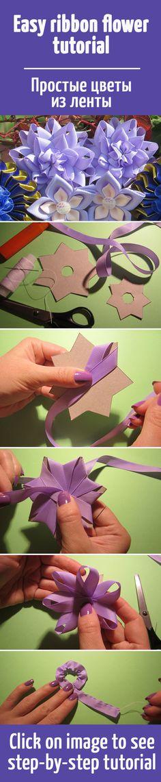 Делаем простые цветы из репсовой ленты в технике канзаши / How to make easy ribbon flowers kanzashi tutorial